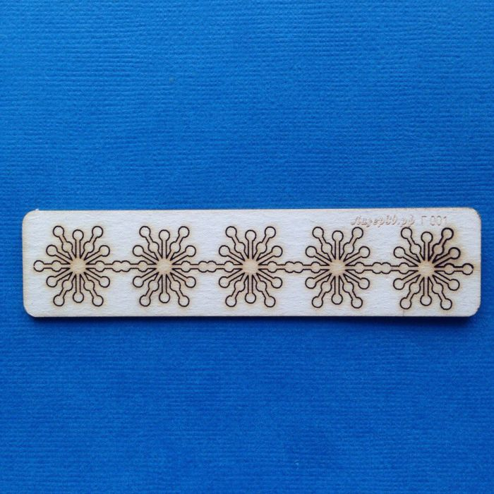 Чипборд бордюр снежинки для скрапбукинга