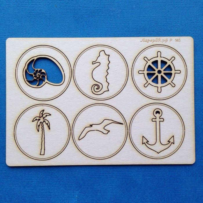 Чипборд морская атрибутика в кругах для скрапбукинга