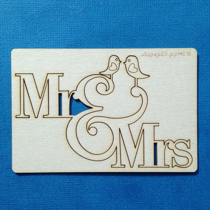 Чипборд Mr&Mrs для скрапбукинга
