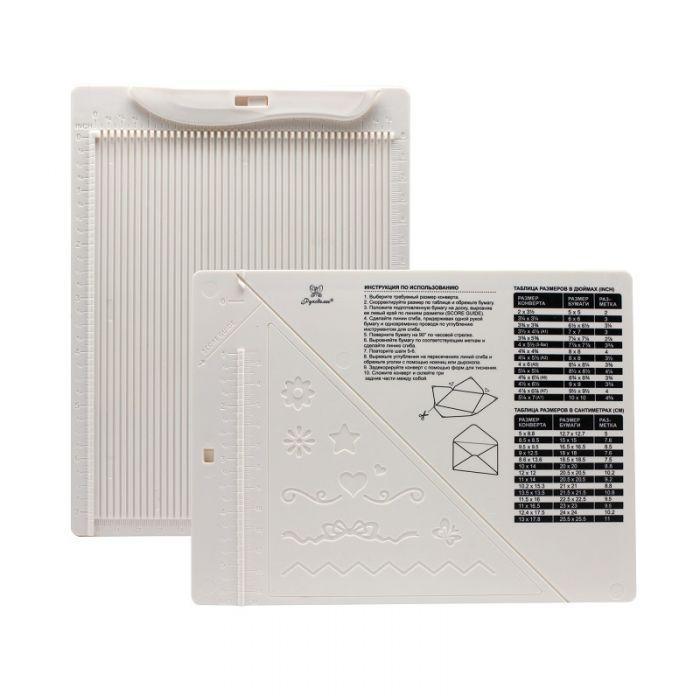 Доска для создания конвертов и открыток для скрапбукинга