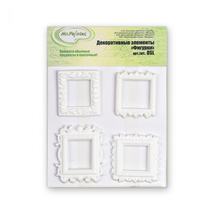 Фигурки рамочки квадратные для скрапбукинга