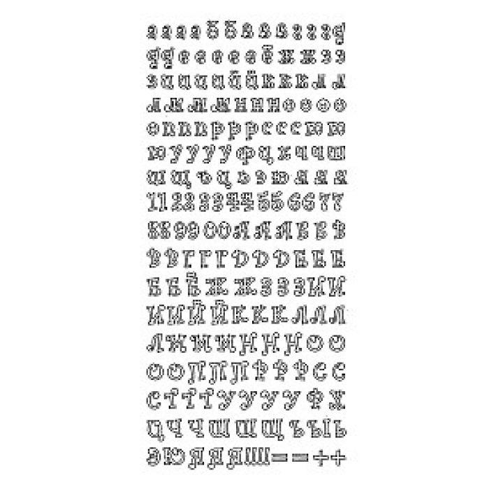 Контурные наклейки русский алфавит 2, цвет мятный для скрапбукинга