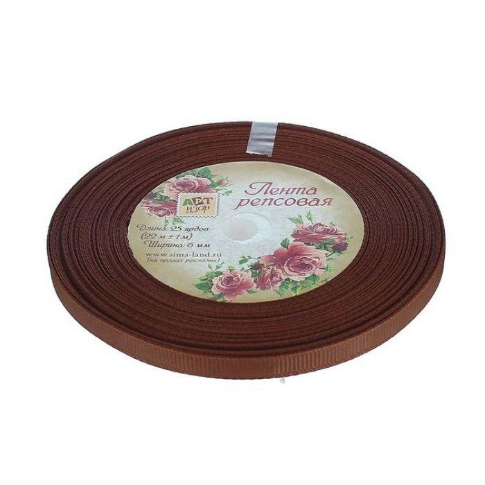Лента репсовая коричневая 6 мм для скрапбукинга