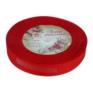 Лента репсовая красная 15 мм