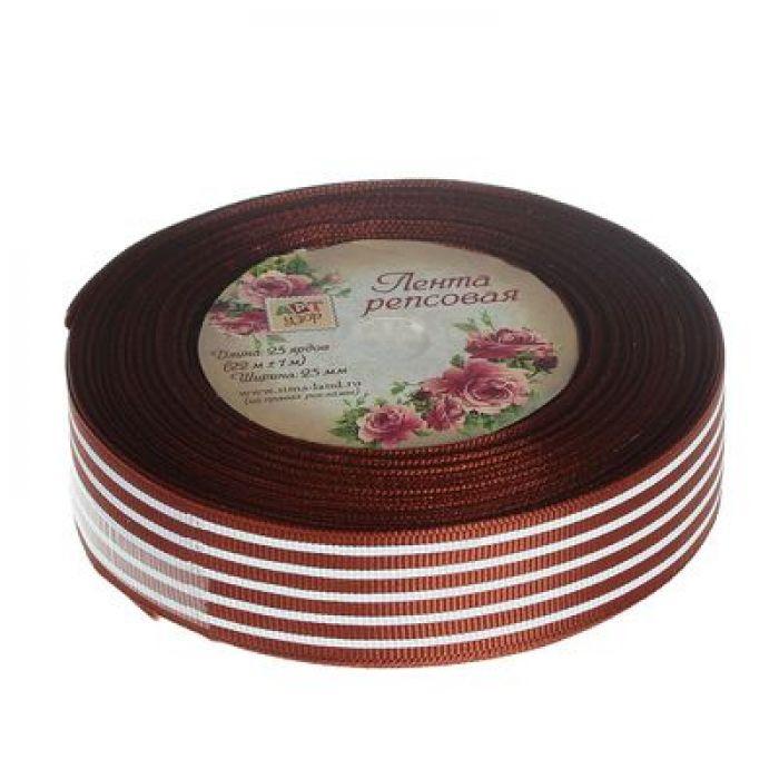 Лента репсовая полоски коричневая 25мм для скрапбукинга
