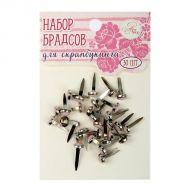 Набор брадсов нежно-розовые