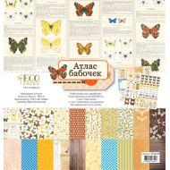 Набор бумаги атлас бабочек 30,5 х 30,5 см