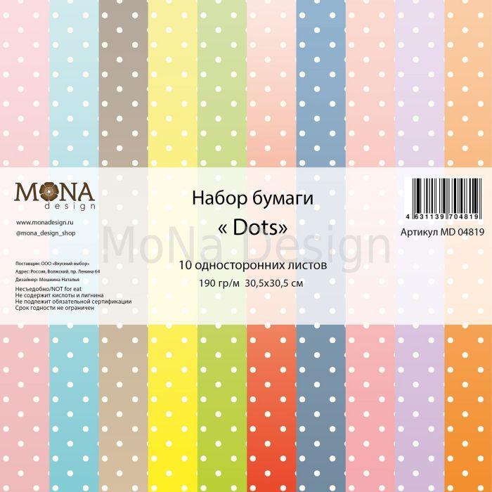 Набор бумаги Dots для скрапбукинга