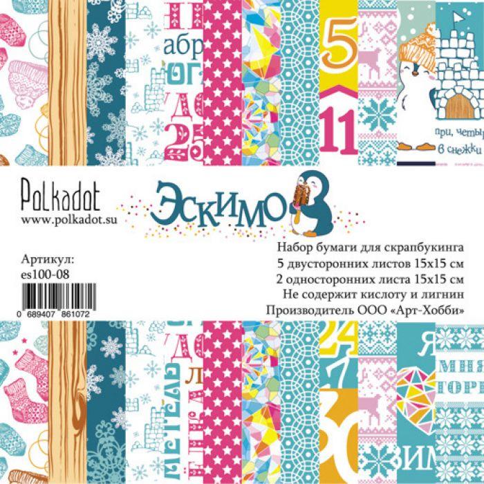 Набор бумаги коллекция эскимо 15 х 15 см для скрапбукинга