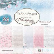 Набор бумаги новогодняя сказка 15 х 15 см