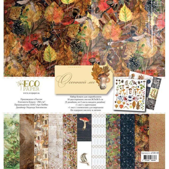 Набор бумаги осенний лес 30,5 х 30,5 см для скрапбукинга