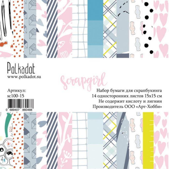 Набор бумаги Scrapgirl 15 х 15 см для скрапбукинга
