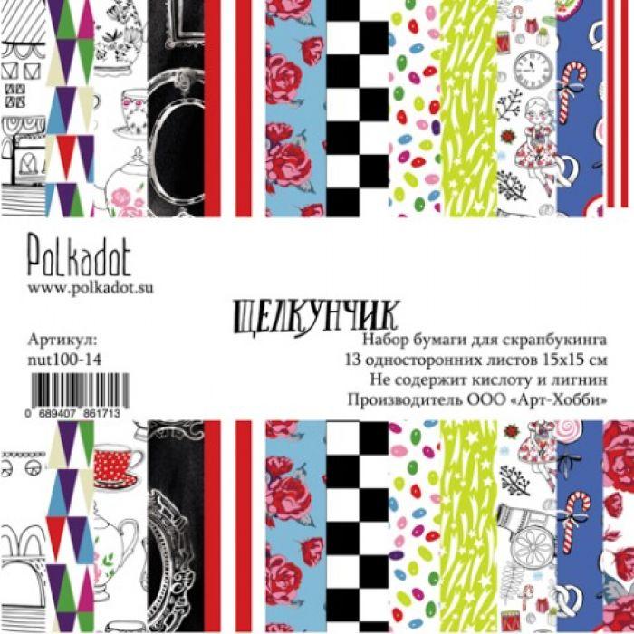 Набор бумаги Щелкунчик 15 х 15 см для скрапбукинга