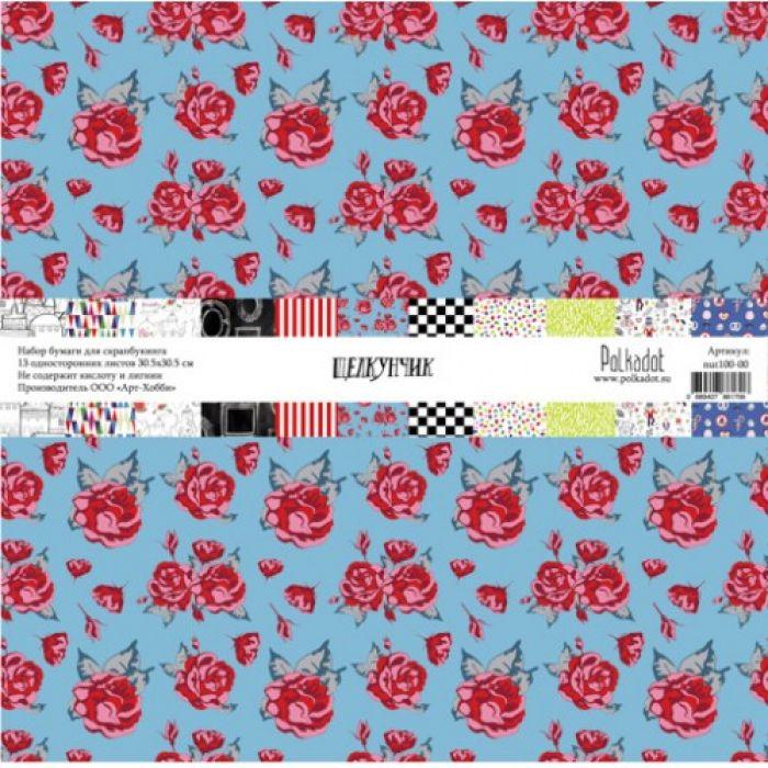Набор бумаги Щелкунчик 30,5 х 30,5 см для скрапбукинга