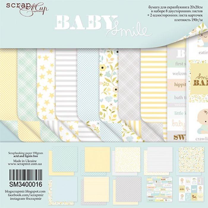 Набор бумаги Smile Baby 20 х 20 см для скрапбукинга