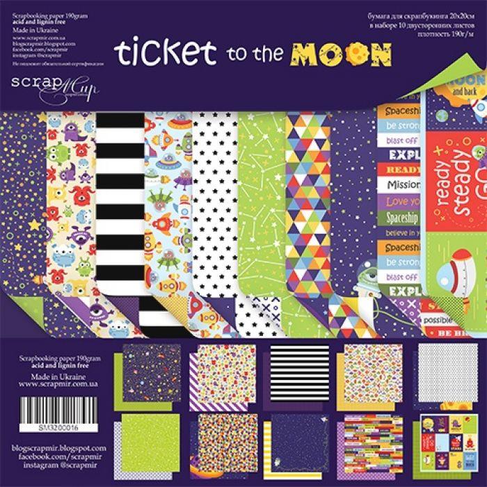Набор бумаги Ticket to the Moon 20 х 20 см для скрапбукинга