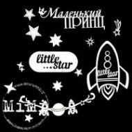 Набор чипборда маленький принц, коллекция космос