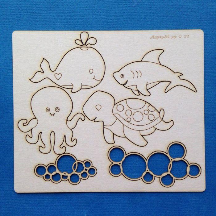 Набор чипборда морские обитатели для скрапбукинга