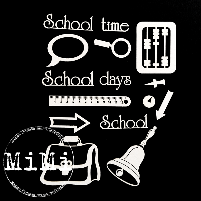 Набор чипборда портфель, коллекция школьная для скрапбукинга