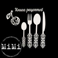 Набор чипборда столовое серебро, коллекция кулинария