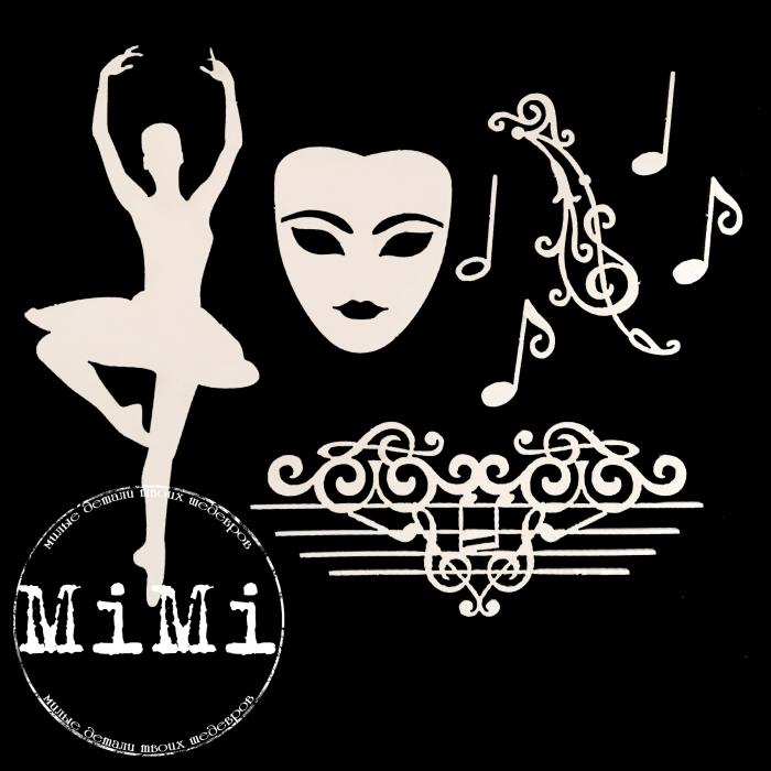 Набор чипборда танец, коллекция музыка для скрапбукинга
