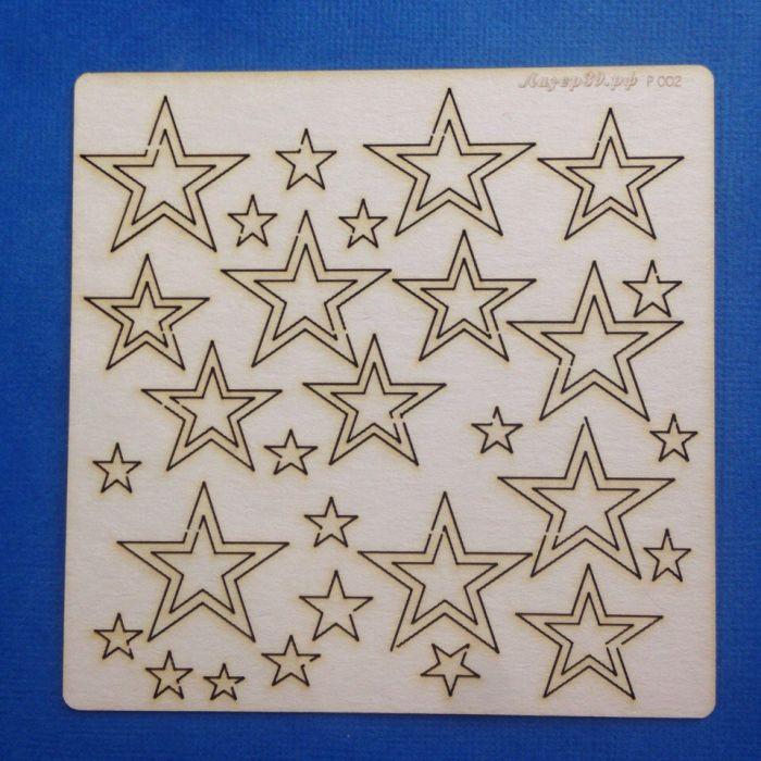 Набор чипборда звёзды для скрапбукинга