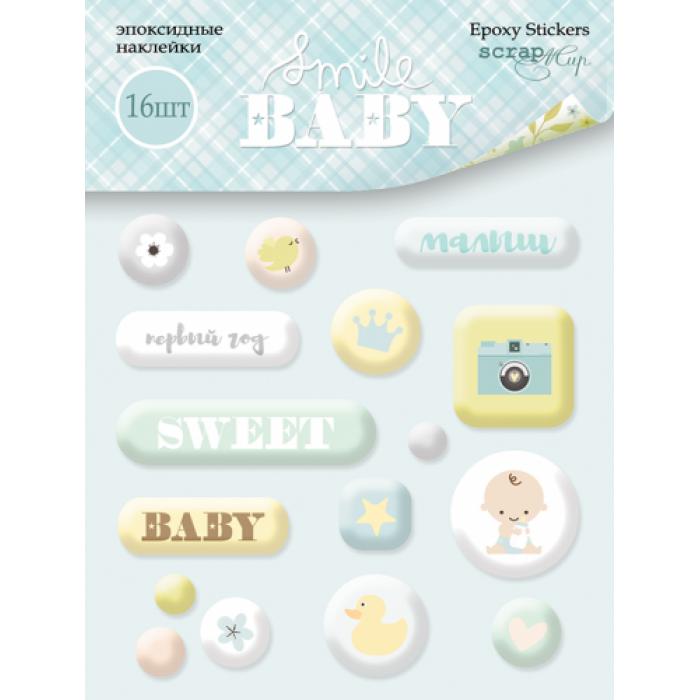 Набор эпоксидных наклеек Smile Baby для скрапбукинга