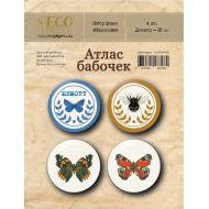 Набор фишек насекомые, коллекция атлас бабочек