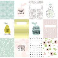 Набор карточек, коллекция нарисуй мне любовь