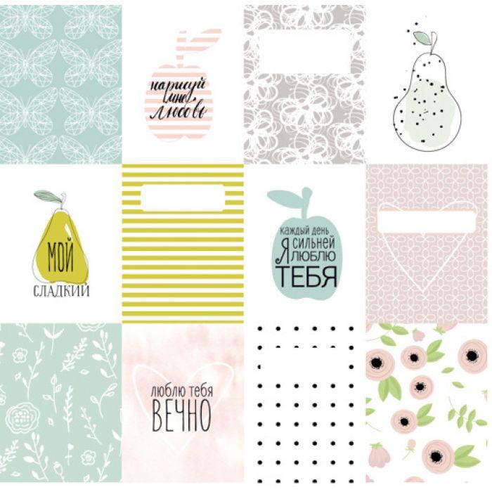Набор карточек, коллекция нарисуй мне любовь для скрапбукинга