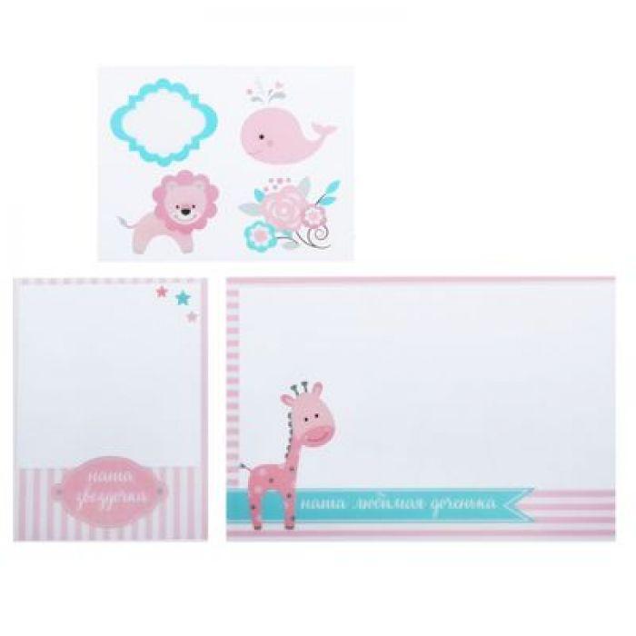 Набор оверлеев (прозрачных карточек) любимая доченька для скрапбукинга