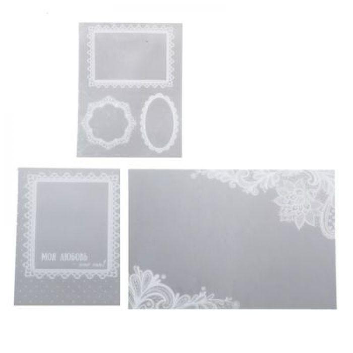 Набор оверлеев (прозрачных карточек) нежное кружево для скрапбукинга