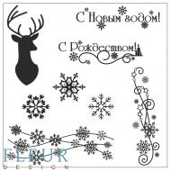Набор штампов Рождество