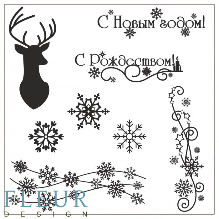 Набор штампов Рождество для скрапбукинга