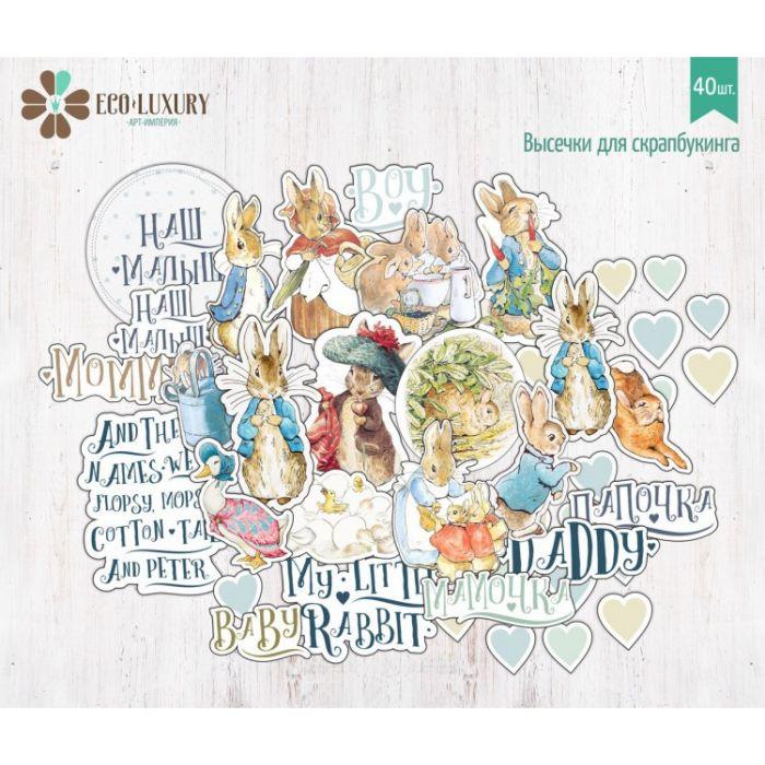Набор высечек Кролик Питер и его друзья (мальчик), 40 шт. для скрапбукинга