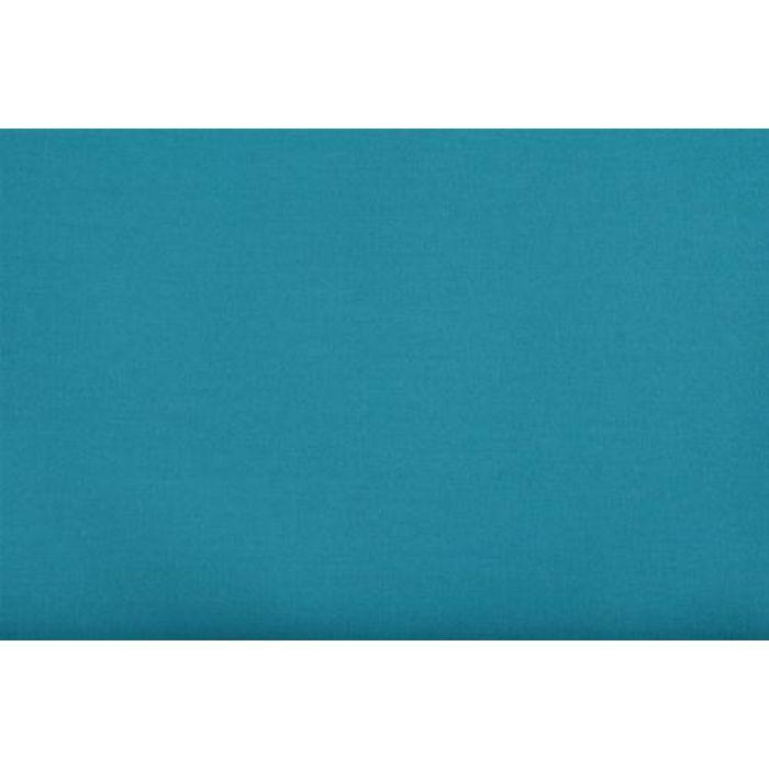 Отрез ткани нефритовый зеленый, коллекция Перл Коттон для скрапбукинга