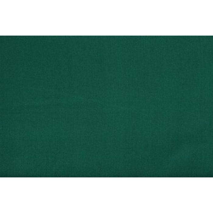 Отрез ткани травяной зеленый, коллекция Кантри Коттон для скрапбукинга
