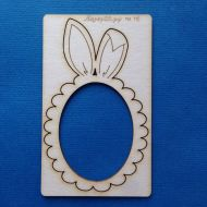 Овальная рамка с заячьими ушками