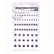 Полужемчуг самоклеющийся фиолетовый
