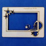 Прямоугольная рамка со звёздами