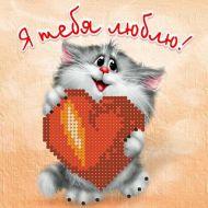 Схема котик с сердцем