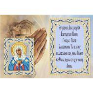 """Схема молитва""""БМ Умиления"""""""
