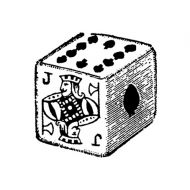 Штамп силиконовый Кубик