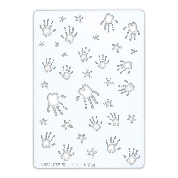 Трафарет-маска руки для скрапбукинга