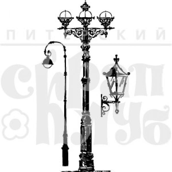 Набор штампов городские фонари для скрапбукинга