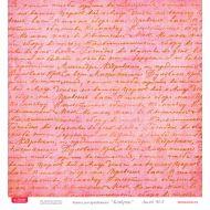 Бумага 3, коллекция Катрин
