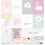 Бумага карточки, коллекция хлопковые сны
