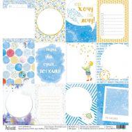 Бумага карточки, коллекция млечный путь