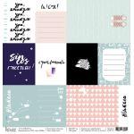 Бумага карточки, коллекция #школа