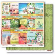 Бумага карточки, коллекция тропикана